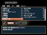 mokkeiNoMori_b005