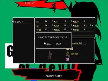 MazokuNoKeifu_0483
