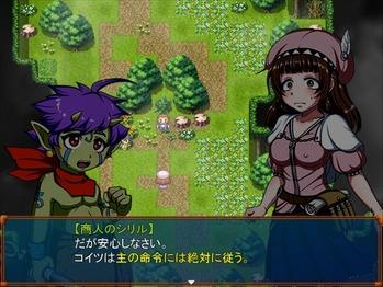 Rebariasu_0011