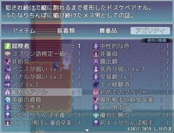 PandoraSousei022