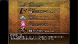 SorceryKingdom_b016