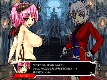 MazokuNoKeifu_0028