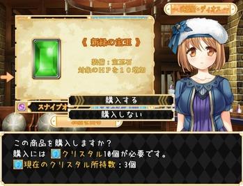 Miekuri_0031