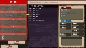 Saiyuki_b0008