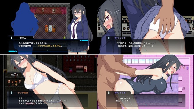 itsukiSenkyo_b001
