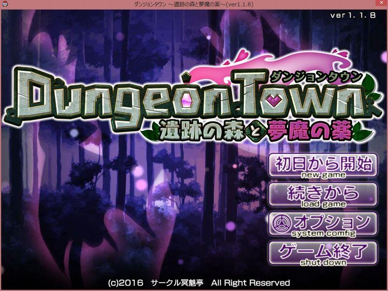 DungeonTown0002
