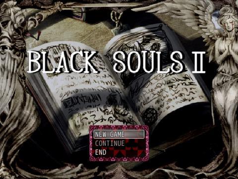 BlackSouls2_0001