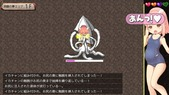 HitsujiGirl_b2-1