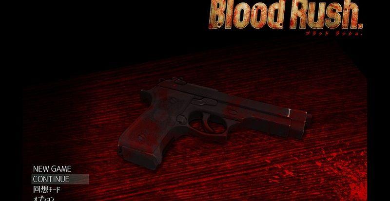 BloodRush0145
