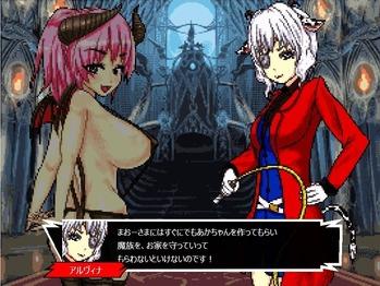 MazokuNoKeifu_0020