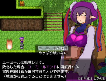 PandoraSousei_ver3_b5-1