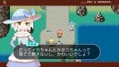 HitsujiGirl_b3-2