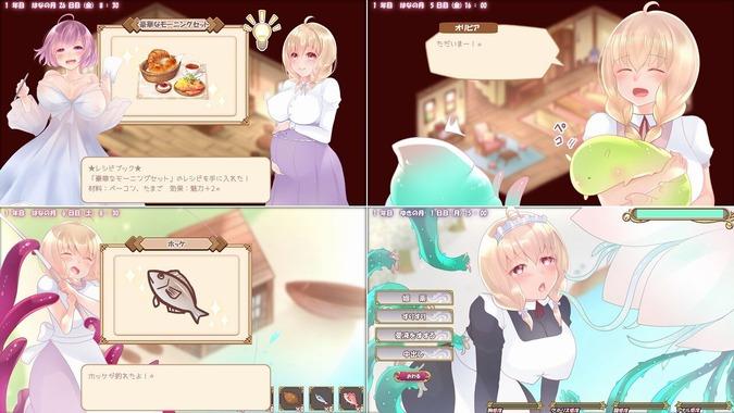 syokushuDx_b002