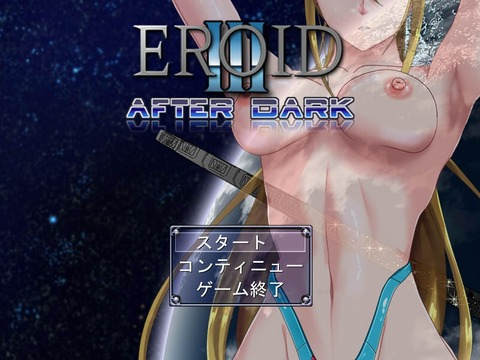 Eroid3_After Dark_b999