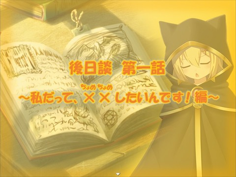 tenoku2_001