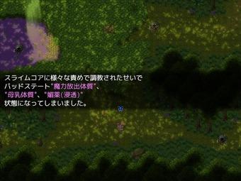 kuorutaAmeteyusu_b008