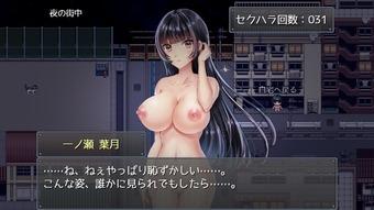 bokukano_b3-4