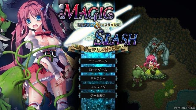 MagicAndSlash_0002