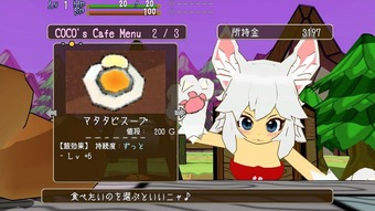 MonsterGirlsDungion_b017