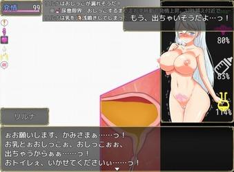SuccubusSaint_0099