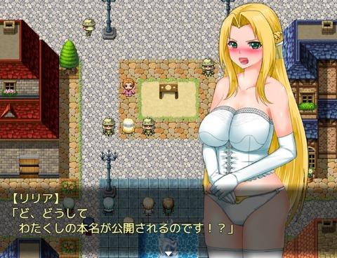 princessQuest_0b015