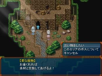 Rebariasu_0049