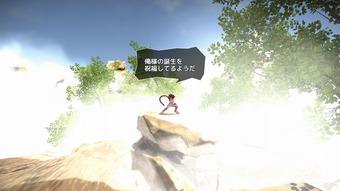 Saiyuki_b0003