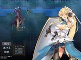 ArtemisPearl_b013