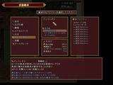 SenkoNoAries_b3-3