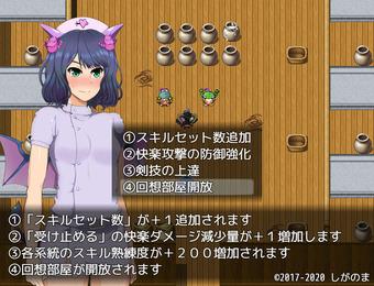 PandoraSousei_ver3_b3-1