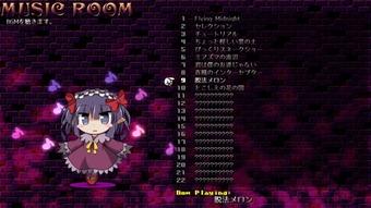 danmakai_b4-4