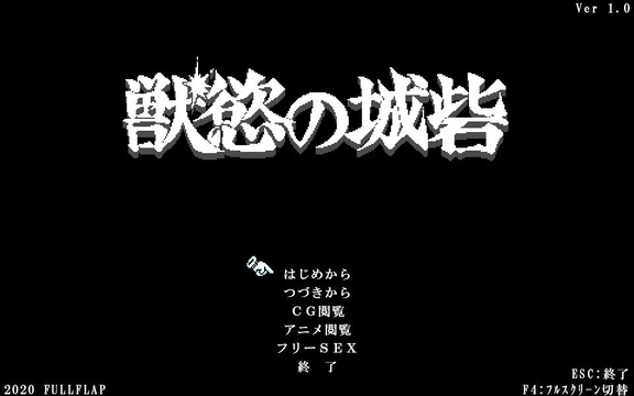 jyuyokuJyosai_b001