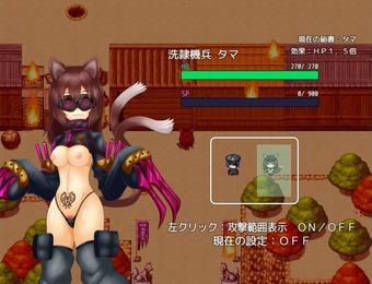 SenreiFune_0010