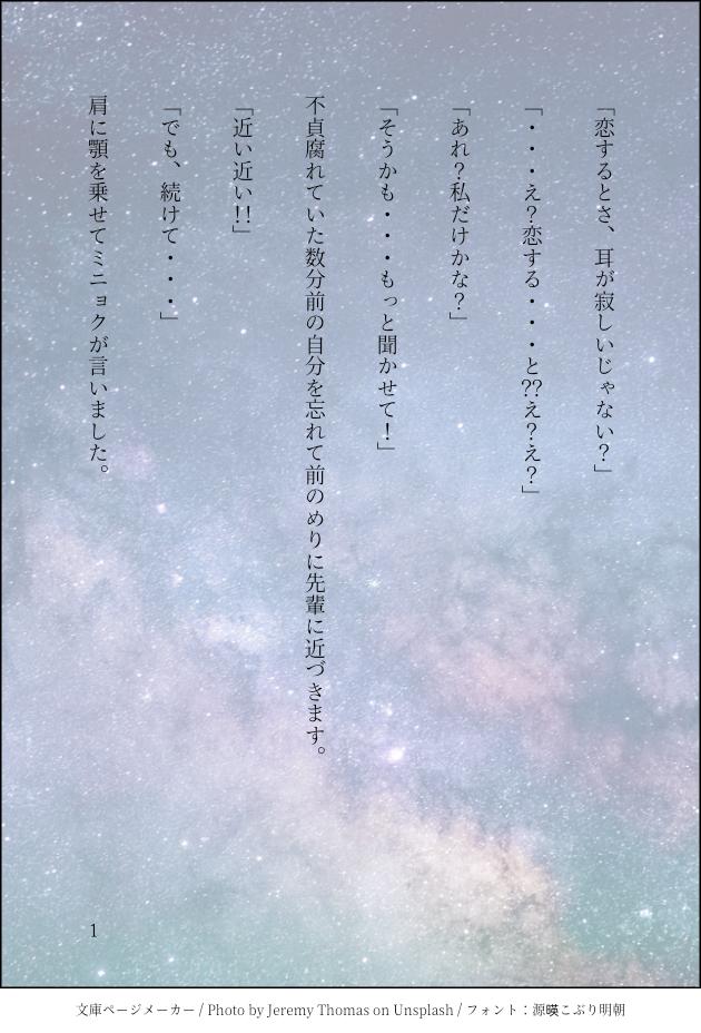 201906101340_1