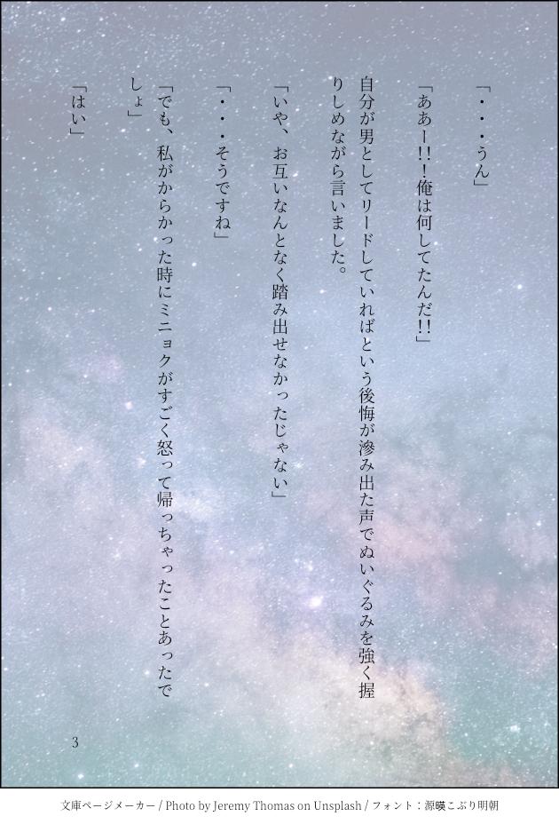 201906101344_3