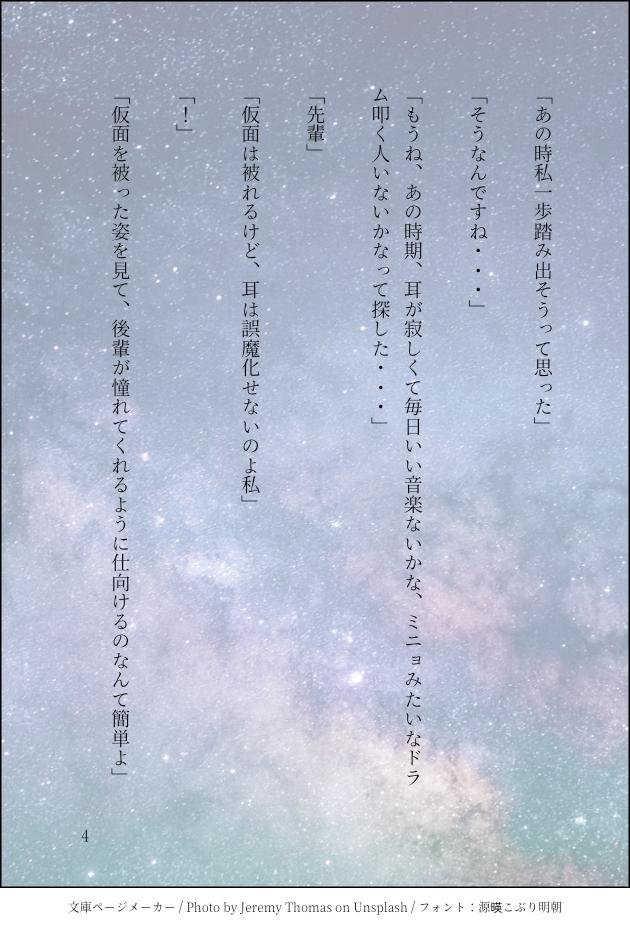 201906101345_4