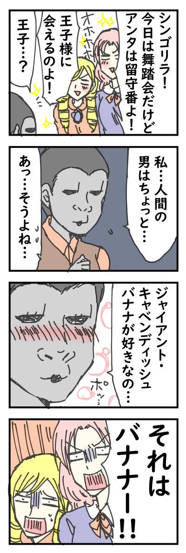 gori006