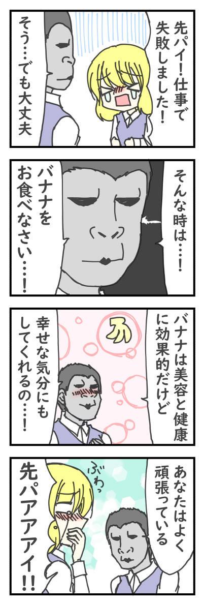 gori003