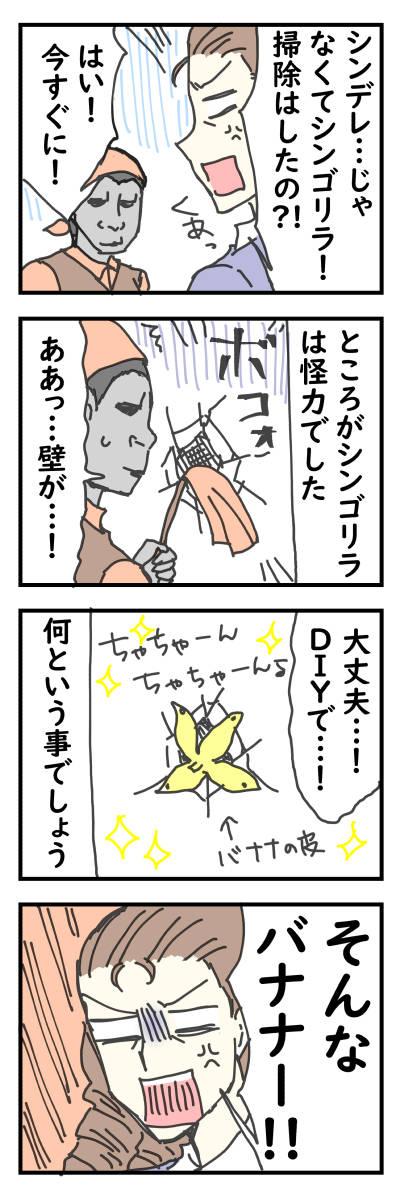 gori005