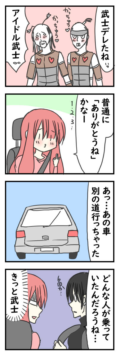 tr508a