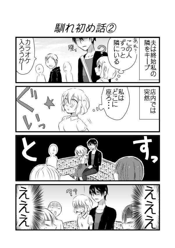 yandere46