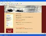 市川さんブログ