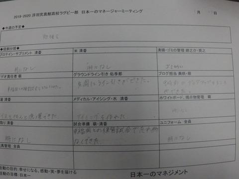 IMG_6865