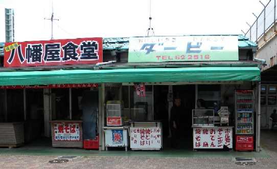 九州原風景・美味いもの巡り