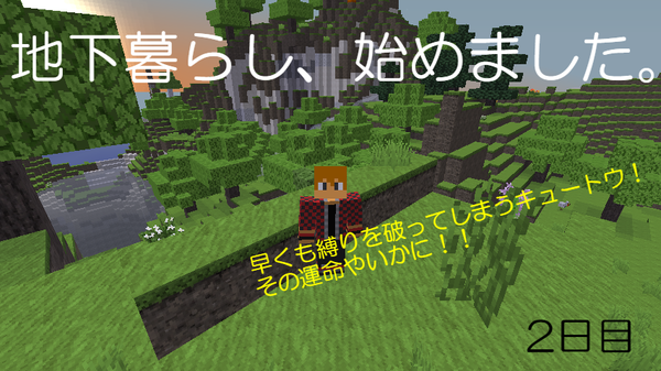 chikagurashi2