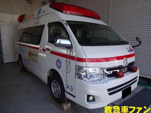 2018年12月27日 : 救急車ファンのブログ