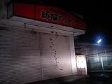 麺屋7.5休み