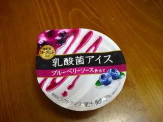 乳酸菌アイス ブルーベリーソース