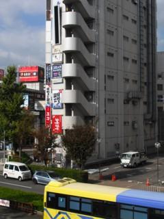 目利きの銀次 近鉄八尾北口駅前店