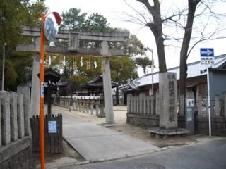 延喜式内社 鴨高田神社